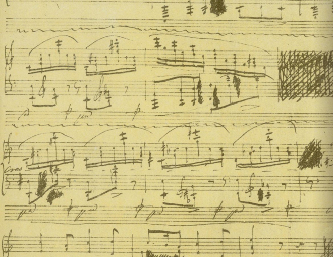 musicms